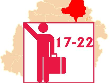 Ograniczenia w transporcie w związku z czerwoną strefą